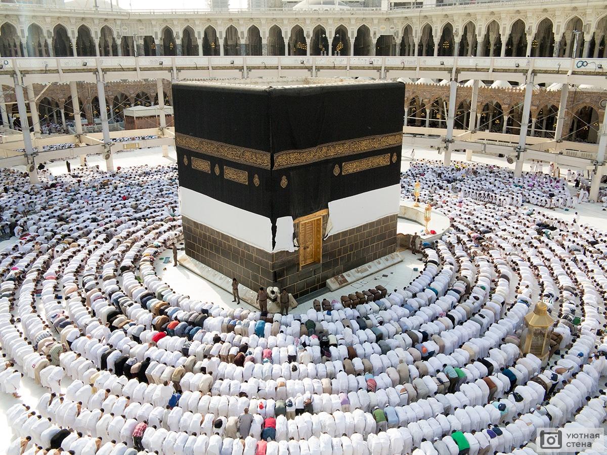 картинки мечеть кааба богу этих
