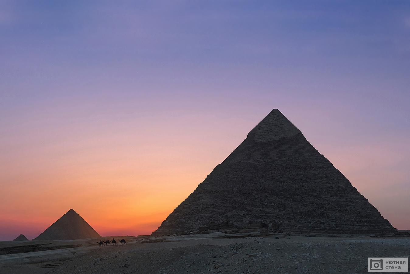 всех выше пирамида на фотообоях фото руки