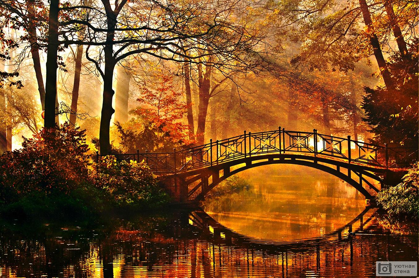 Открытки юле, открытка мостик