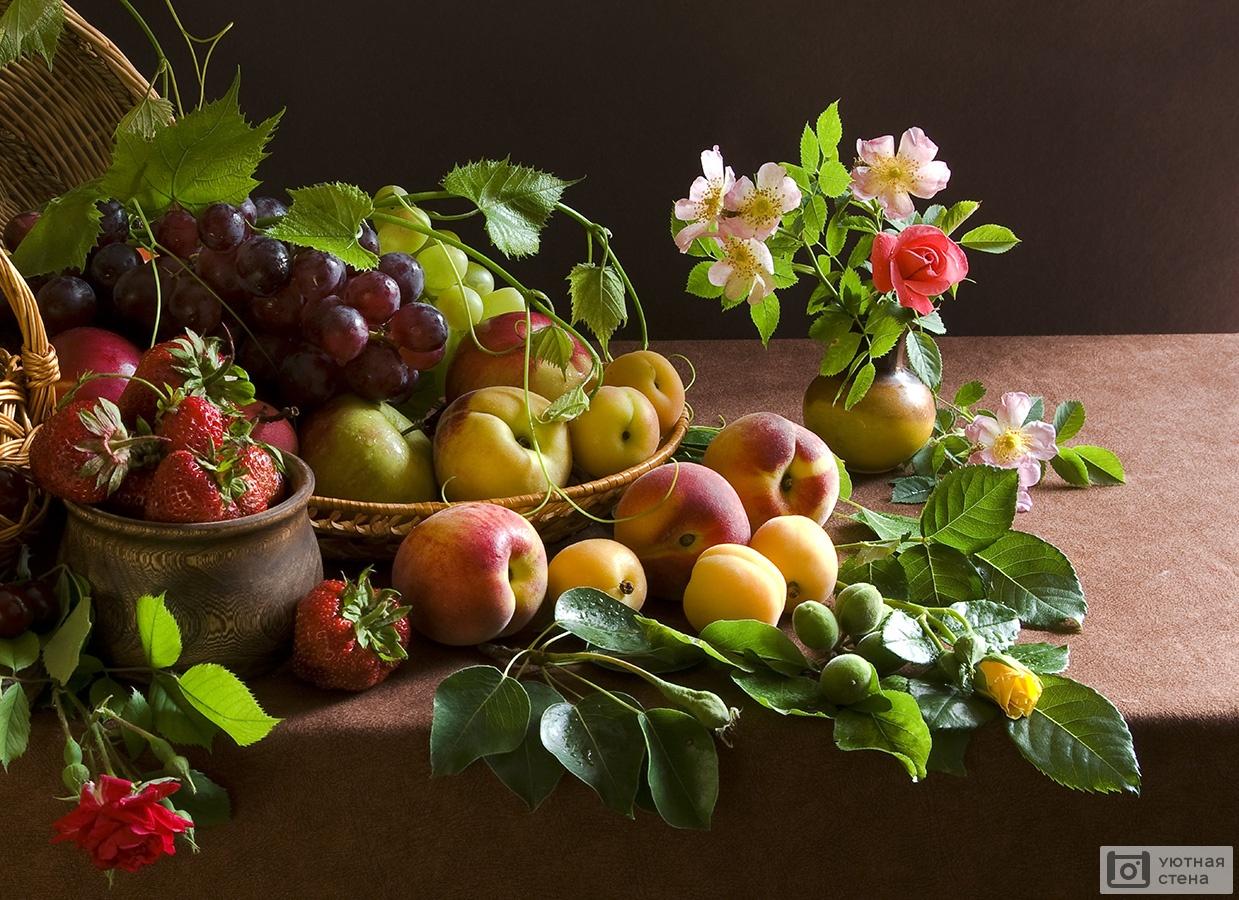 красивые картинки персики и виноград центре флага