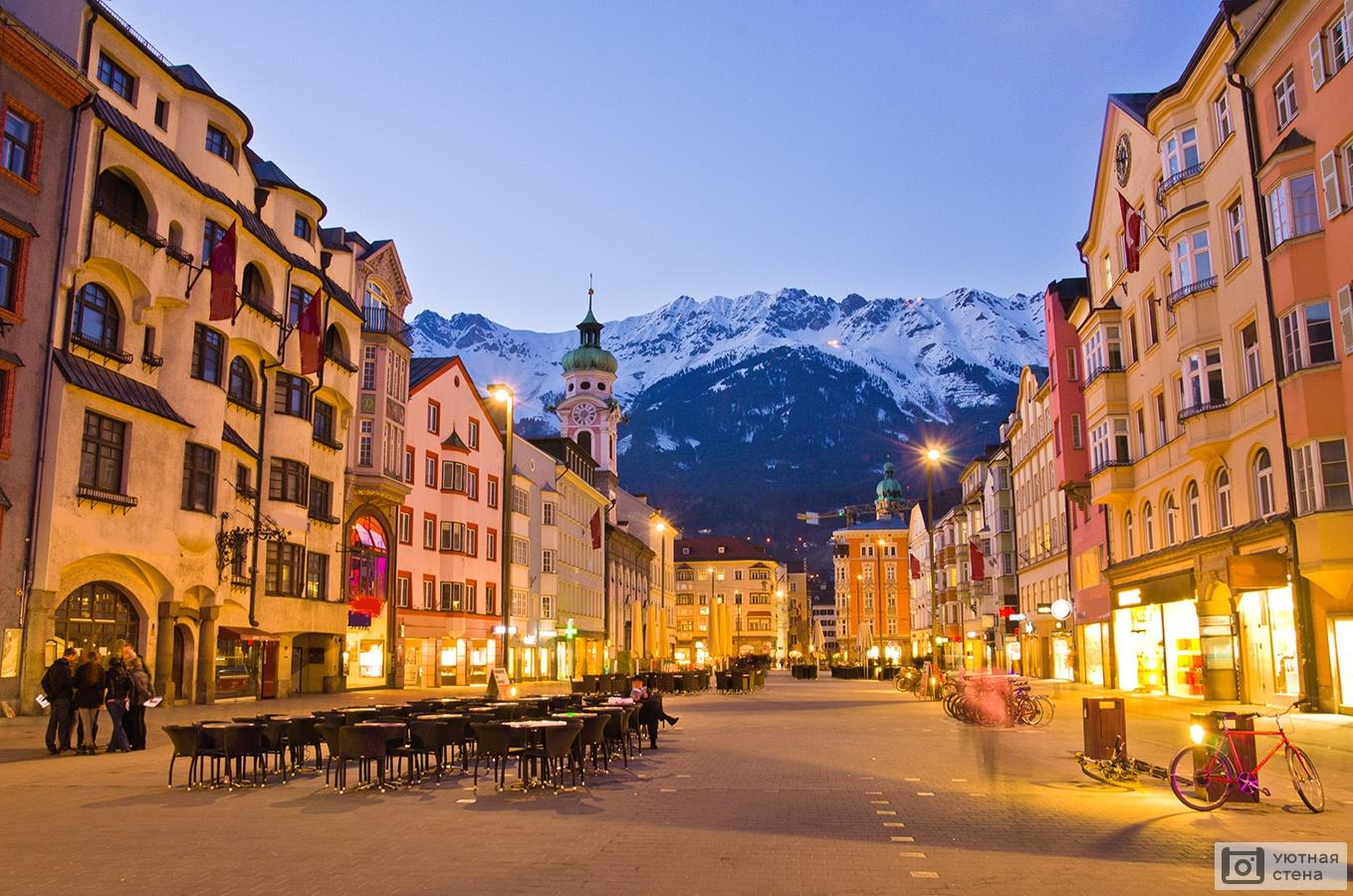 Инсбрук, Австрия, улица без смс