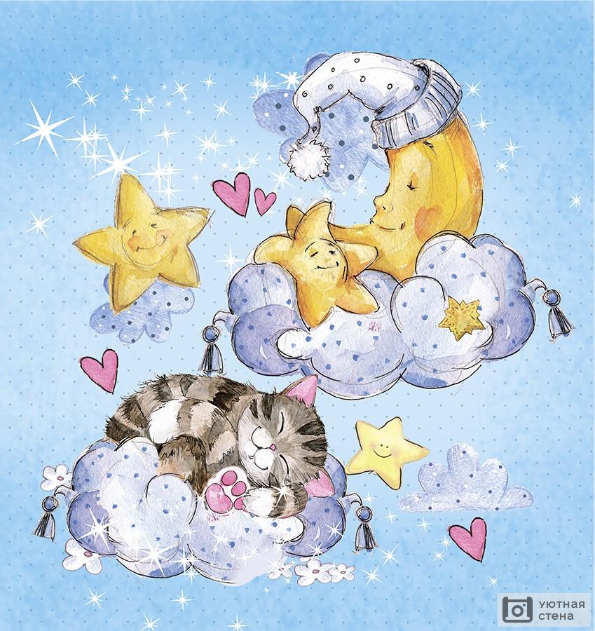 спящие звери на облаках картинки стикеры гостевые книги